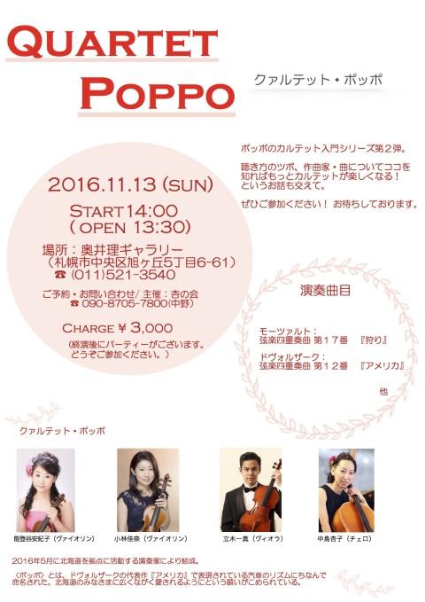 poppo11-13-pdf2